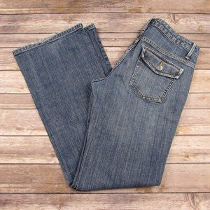 Banana Republic Flare Jeans Lightly Distressed 4S